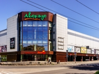 ", retail entertainment center ""Авакадо"",  , house 47А"