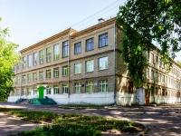 ,  , house 70. school