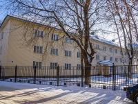 Кострома, улица Никитская, дом 76. общежитие