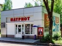 Кострома, улица Никитская, дом 90/1. офисное здание