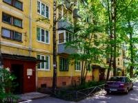 ,  , house 112. Apartment house