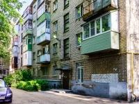 ,  , house 124. Apartment house