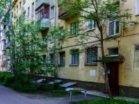 Кострома, улица Никитская, дом 138. многоквартирный дом
