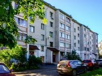 ,  , house 142. Apartment house