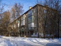 ,  , house 51. 公寓楼