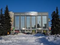 """, supermarket """"Кострома"""",  , house 1"""