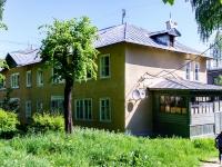 Кострома, Петрковский бульвар, дом 6. многоквартирный дом