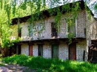 Кострома, Петрковский бульвар, дом 10. многоквартирный дом