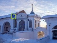 ", chapel ""Святителя Николая Чудотворца Бабаевская"",  , house 1Б"