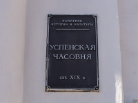 ", 教堂 ""Пресвятой Богородицы"",  , 房屋 1А"