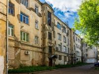 Кострома, Текстильщиков проспект, дом 1. многоквартирный дом
