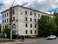 ,  , house 14. hostel