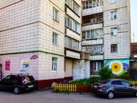 Кострома, улица Свердлова, дом 78. многоквартирный дом
