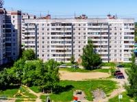 ,  , house 80. Apartment house