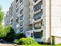Кострома, улица Свердлова, дом 82. многоквартирный дом