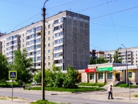 Кострома, улица Свердлова, дом 83. многоквартирный дом