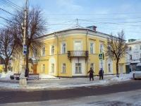 Кострома, улица Свердлова, дом 1. банк