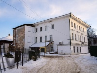 Кострома, улица Свердлова, дом 3. многоквартирный дом