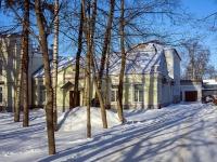 Кострома, улица Свердлова, дом 25. органы управления Костромаоблкадастр