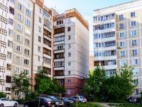 Кострома, улица Ивана Сусанина, дом 23. многоквартирный дом