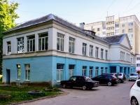 "Кострома, медицинский центр ""Костромской доктор"", улица Ивана Сусанина, дом 33А"
