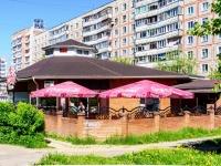 """Кострома, кафе / бар """"С пылу с жару"""", улица Ивана Сусанина, дом 37Б"""