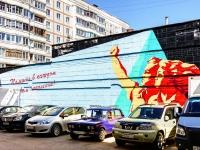 Кострома, улица Ивана Сусанина, хозяйственный корпус