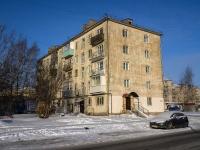 ,  , 房屋 1. 公寓楼