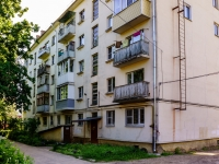 ,  , house 2. Apartment house