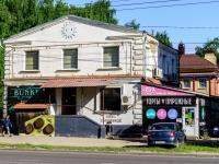 Кострома, улица Титова, дом 2А. кафе / бар