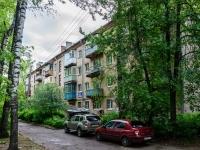 Кострома, улица Титова, дом 18. многоквартирный дом