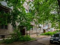 Кострома, улица Титова, дом 20. многоквартирный дом