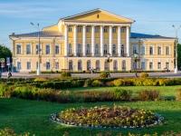 , 法院 Костромской районный суд,  , 房屋 1