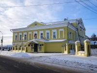 , court Костромской районный суд Костромской области,  , house 1