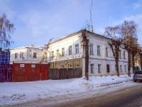 Кострома, улица Шагова, дом 5. многоквартирный дом