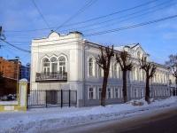 Кострома, улица Шагова, дом 3. офисное здание