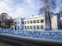 Кострома, улица Шагова, дом 9. школа №3 Костромской области для детей с ограниченными возможностями здоровья