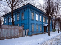 ,  , house 10Б. 公寓楼
