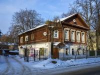 Кострома, улица Шагова, дом 13. многоквартирный дом