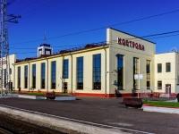 Кострома, площадь Широкова, дом 1. Ж/Д вокзал