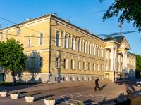 , governing bodies Администрация г. Костромы,  , house 1