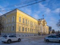 Кострома, администрация г. Костромы, улица Советская, дом 1