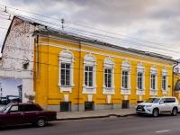 Кострома, улица Советская, дом 4. храм Пророка Божия Илии