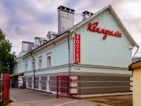 """Кострома, гостиница (отель) """"Коммуналка"""", улица Советская, дом 4Б"""