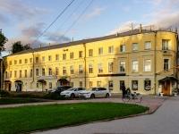 Кострома, улица Советская, дом 7. многоквартирный дом