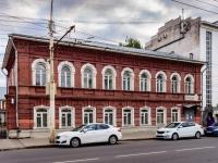 Кострома, улица Советская, дом 8. библиотека Центральная городская библиотека им. А.С. Пушкина
