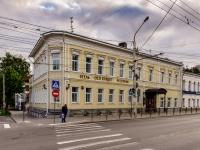 """Кострома, улица Советская, дом 10. гостиница (отель) """"OLD STREET"""""""
