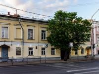 Кострома, улица Советская, дом 11. многоквартирный дом