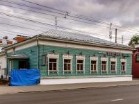 "Кострома, улица Советская, дом 14А. ресторан ""Шеш-Беш"""