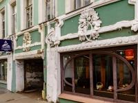 Кострома, улица Советская, дом 17. многоквартирный дом